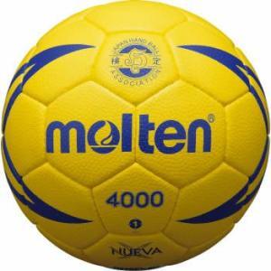 モルテン ハンドボール1号球 検定球 屋内専用 ヌエバX4000 H1X4000 あすつく