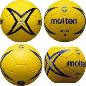 モルテン ハンドボール ヌエバX4000 3号球 国際公認球 検定球 H3X4000 メンズ|bbtown|02