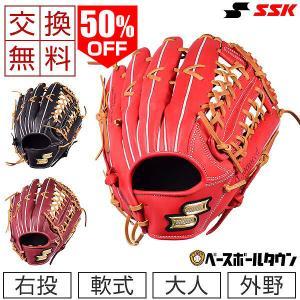 大人用マスクおまけ 交換無料 SSK 軟式グローブ プロエッジアドヴァンスド 外野手用 右投用 PEAN8749S21 2021年NEW 野球 グラブ 一般 野球用品ベースボールタウン