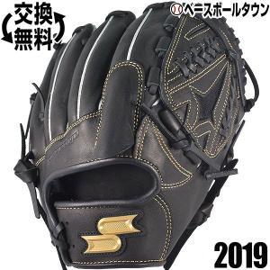 SSK グローブ 野球 軟式 少年用 プロエッジ 投手用 右投げ サイズL ブラック PEJ191 2019モデル ジュニア 子供|bbtown