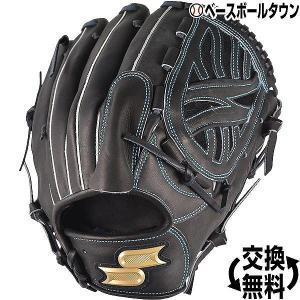 SSK グローブ 野球 硬式 プロエッジ 投手用 右投げ サイズ7L ブラック PEK31319 2019年NEWモデル 一般 大人 高校野球|bbtown