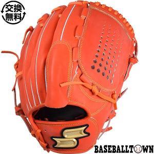 SSK グローブ 野球 硬式 プロエッジ 投手用 右投げ サイズ7S レディッシュオレンジ PEK31419 2019年NEWモデル 一般 大人 高校野球|bbtown