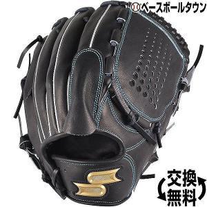 SSK グローブ 野球 硬式 プロエッジ 投手用 右投げ サイズ7S ブラック PEK31419 2019年NEWモデル 一般 大人 高校野球|bbtown