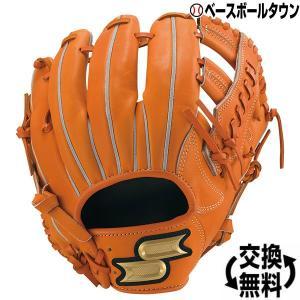 SSK 硬式グラブ プロエッジ 内野手用 右投用 オレンジ PEK34018-35-L 一般用|bbtown