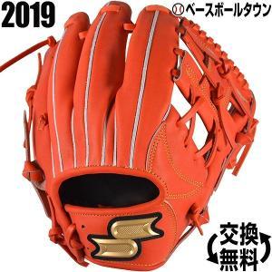 SSK グローブ 野球 硬式 プロエッジ 内野手用 右投げ サイズ4L レディッシュオレンジ PEK34019 2019年NEWモデル 一般 大人 高校野球|bbtown