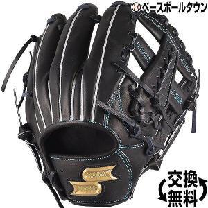 SSK グローブ 野球 硬式 プロエッジ 内野手用 右投げ サイズ5L ブラック PEK35719 2019年NEWモデル 一般 大人 高校野球|bbtown