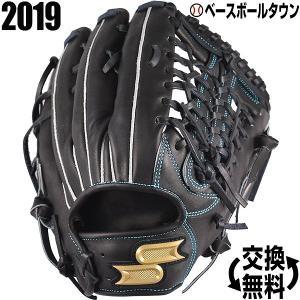 SSK グローブ 野球 硬式 プロエッジ 外野手用 右投げ サイズ7S ブラック PEK37019 2019年NEWモデル 一般 大人 高校野球|bbtown