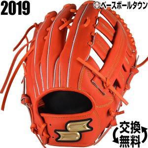 SSK グローブ 野球 硬式 プロエッジ 外野手用 右投げ サイズ8L レディッシュオレンジ PEK37219 2019年NEWモデル 一般 大人 高校野球|bbtown