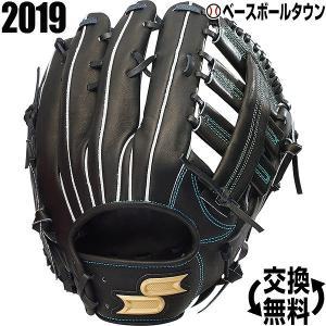 SSK グローブ 野球 硬式 プロエッジ 外野手用 右投げ サイズ8L ブラック PEK37219 2019年NEWモデル 一般 大人 高校野球|bbtown
