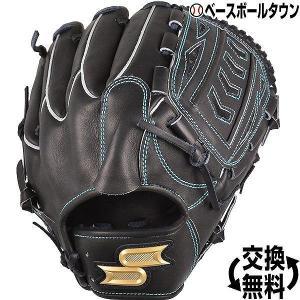 SSK グローブ 野球 硬式 プロエッジ 投手用 右投げ サイズ6L ブラック PEK81319 2019年NEWモデル 一般 大人 高校野球|bbtown