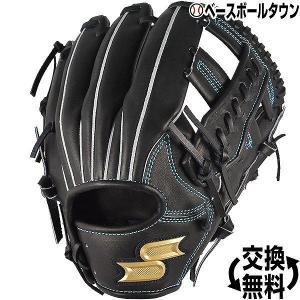 SSK グローブ 野球 硬式 プロエッジ 内野手用 右投げ サイズ6S ブラック PEK85419 2019年NEWモデル 一般 大人 高校野球|bbtown