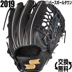 SSK グローブ 野球 硬式 プロエッジ 外野手用 右投げ サイズ8L ブラック PEK87519 2019年NEWモデル 一般 大人 高校野球|bbtown