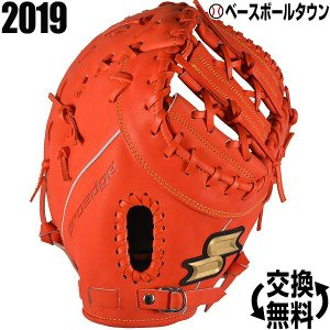 SSK ファーストミット 野球 硬式 プロエッジ 一塁手用 右投げ レディッシュオレンジ PEKF53819 2019年NEWモデル 一般 大人 高校野球|bbtown