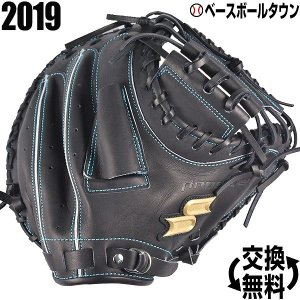 SSK キャッチャーミット 野球 硬式 プロエッジ 捕手用 右投げ ブラック PEKM52719 2019年NEWモデル 一般 大人 高校野球|bbtown