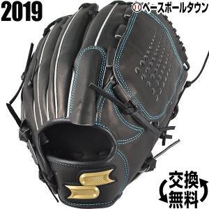 SSK グローブ 野球 軟式 プロエッジ 投手用 右投げ サイズ7S ブラック PEN31419 2019年NEWモデル 一般 大人|bbtown
