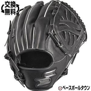 SSK グローブ 野球 軟式 プロエッジ 投手用 右投げ サイズ7S ブラック PEN31419F ...