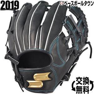 SSK グローブ 野球 軟式 プロエッジ 内野手用 右投げ サイズ4L ブラック PEN34019 2019年NEWモデル 一般 大人|bbtown