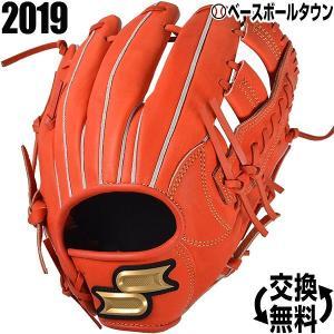SSK グローブ 野球 軟式 プロエッジ 内野手用 右投げ サイズ5L レディッシュオレンジ PEN34519 2019年NEWモデル 一般 大人|bbtown
