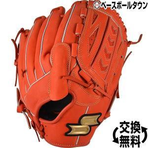 SSK グローブ 野球 軟式 プロエッジ 投手用 右投げ サイズ7S レディッシュオレンジ PEN51219 一般 大人|bbtown