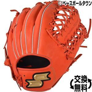 SSK グローブ 野球 軟式 プロエッジ 内野・外野手兼用 右投げ サイズ5L レディッシュオレンジ...