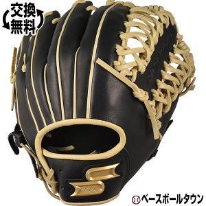 SSK グローブ 野球 軟式 プロエッジ 内野手用 右投げ サイズ5L ブラック×キャメル PEN6...