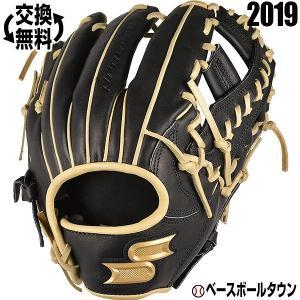 SSK グローブ 野球 軟式 プロエッジ 内野手用 右投げ サイズ6S ブラック×キャメル PEN85419F-9012 2019後期モデル 一般 大人|bbtown