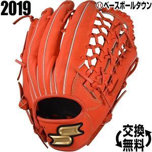 SSK グローブ 野球 軟式 プロエッジ 外野手用 右投げ サイズ8L レディッシュオレンジ PEN87419 2019年NEWモデル 一般 大人|bbtown