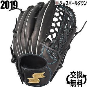 SSK グローブ 野球 軟式 プロエッジ 外野手用 右投げ サイズ8L ブラック PEN87419 2019年NEWモデル 一般 大人|bbtown