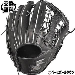 SSK グローブ 野球 軟式 プロエッジ 外野手用 右投げ サイズ9S ブラック PEN87419F...