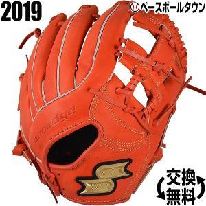 SSK グローブ 野球 軟式 プロエッジ 内野手用 右投げ サイズ6S レディッシュオレンジ PENJB19 2019年NEWモデル 一般 大人|bbtown