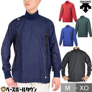 ウインドシャツ デサント 一般用 軽量 防風 ハイネック 長袖 PJ-252 野球ウェア トレーニングジャケット シャカシャカ メール便可