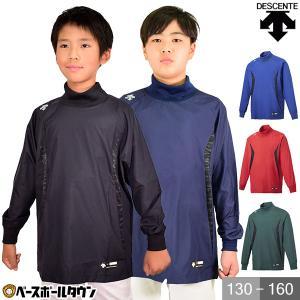 ウインドシャツ ジュニア用 デサント 軽量 防風 ハイネック 長袖 PJ-252J 少年用 野球ウェア トレーニングジャケット シャカシャカ メール便可