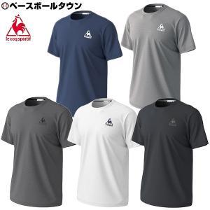 ルコック スポルティフ Tシャツ 半袖 吸汗速乾 UPF15 QMMNJA30ZZ 2019 ウエア 一般 大人 スポーツ トレーニング ジム フィットネス メール便可|bbtown