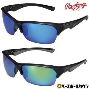 野球 サングラス ローリングス 偏光レンズ 粉砕防止 100%UVA・UVBカット S18S1BL S18S1GRN S18S1RD S18S2BL S18S4B S18S4BL S18S4GRN S18S4RD|野球用品ベースボールタウン
