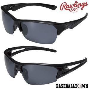 ローリングス サングラス 高校野球対応 偏光レンズ 粉砕防止 100%UVA・UVBカット S18S1B S18S2B|bbtown