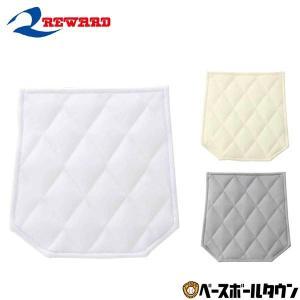 レワード ヒップパッド(大人/ジュニア用) 1枚入り 野球 パッド 縫い付け用 AC01/AC51 メール便可|bbtown