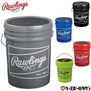 ローリングス ボールケース 野球 ボールバック 5D 用具収納ケース トス椅子 RJBBBUCK6G6PK|野球用品ベースボールタウン
