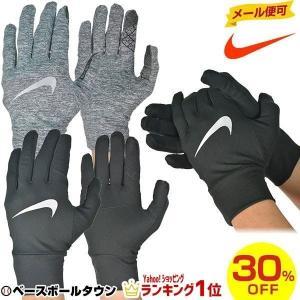 ナイキ ドライエレメント ランニンググローブ RN1035  手袋 冬物 防寒 メンズ 男性用 メール便可