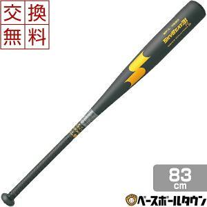 SSK バット 野球 中学硬式金属 スカイビート31K WF-L JH 83cm 820g以上 オールラウンドバランス ブラック×ゴールド SBB2002 2019 中学生 4/25発送予定 予約販売|bbtown