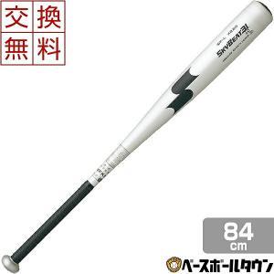 SSK バット 野球 中学硬式金属 スカイビート31K WF-L JH 84cm 830g以上 オールラウンドバランス シルバー×ブラック SBB2002 2019 中学生 4/25発送予定 予約販売|bbtown