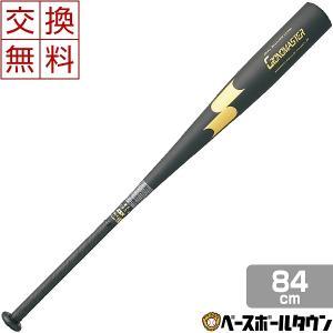SSK バット 野球 中学硬式 金属 クロノマスターJH 84cm 830g以上 ミドルバランス SBB2003 2019年NEWモデル 中学生|bbtown
