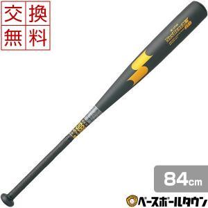 SSK バット 野球 軟式 金属 スカイビート31K RB 84cm 700g 以上 オールラウンドバランス ブラック×ゴールド SBB4000 2019 一般 大人 高校軟式野球使用可|bbtown