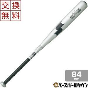 SSK バット 野球 軟式 金属 スカイビート31K RB 84cm 700g 以上 オールラウンドバランス NBシルバー×ブラック SBB4000 2019 一般 大人 高校軟式野球使用可|bbtown