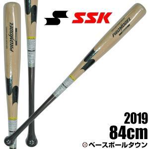 バット 野球 軟式 木製 SSK プロモデル 坂本モデル 84cm 730g平均 SBB4010 2019年NEWモデル 展示会限定商品 一般用|bbtown