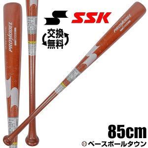 バット 野球 軟式 木製 SSK プロモデル 平田モデル 85cm 760g平均 SBB4010 2019年NEWモデル 展示会限定商品 一般用|bbtown