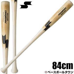 野球 バット 木製 軟式 SSK エスエスケイ メイプル プロモデル 84cm 780g平均 菊池型 SBB4012 日本製 2019年後期 一般用 bbtown