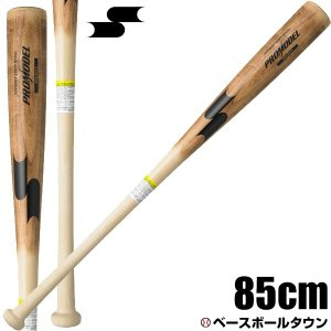 野球 バット 木製 軟式 SSK エスエスケイ プロモデル 85cm 760g平均 中村型 焼きナチュラル SBB4013 日本製 2019後期限定 一般用 bbtown