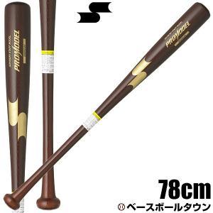 野球 バット 木製 少年用 軟式 SSK エスエスケイ プロモデル 78cm 580g平均 PS Mブラウン SBB5022 日本製|bbtown