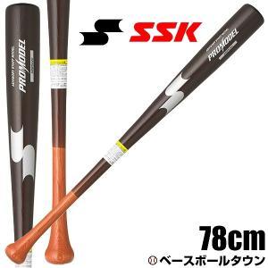 野球 バット 木製 少年用 軟式 SSK エスエスケイ プロモデル 78cm 580g平均 SK Mブラウン×赤褐色 SBB5022 日本製|bbtown
