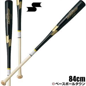 野球 ノックバット SSK 木製 リーグチャンプFUNGO 84cm 550g平均 SBB8002|bbtown